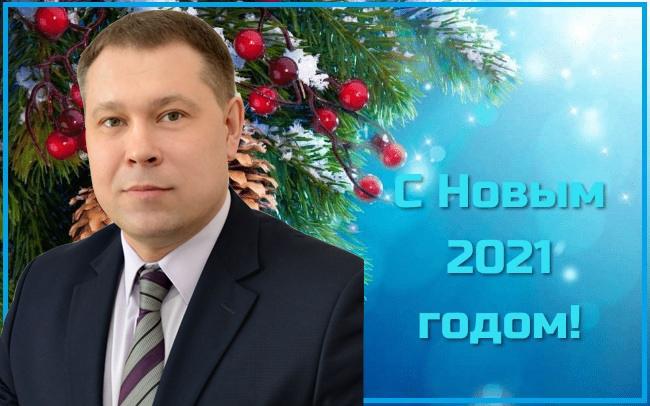 С новым годом 2020.jpg